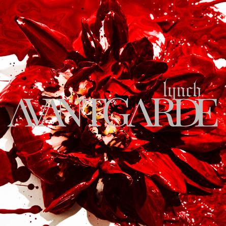アルバム『AVANTGARDE』【通常盤】(CD only) (okmusic UP\'s)