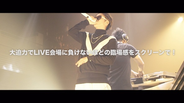 『Hilcrhyme 10th Anniversary FILM 「PARALLEL WORLD」 3D』予告編 (okmusic UP\'s)
