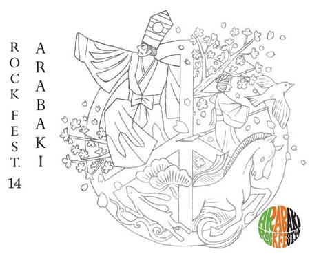 『ARABAKI ROCK FEST.14』ロゴ (okmusic UP\'s)