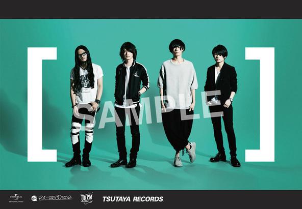 TSUTAYA RECORDS オリジナル応募ハガキ付ポストカード (okmusic UP's)