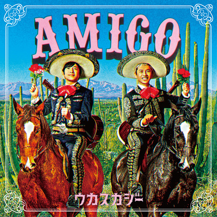 アルバム『AMIGO』 (okmusic UP\'s)