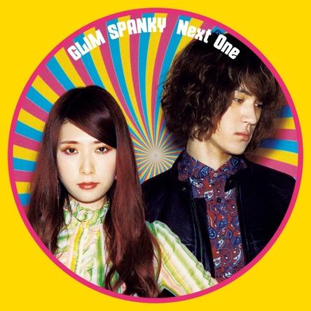 アルバム『Next One』【初回盤】(CD+DVD) (okmusic UP's)