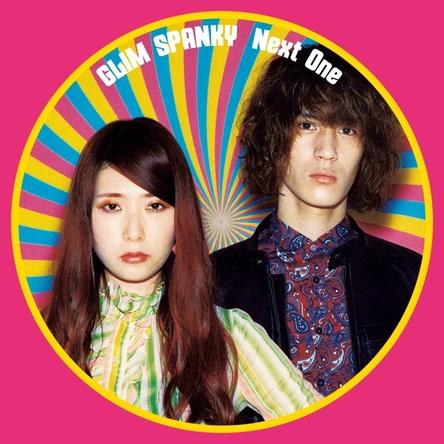 アルバム『Next One』【通常盤】(CD) (okmusic UP's)