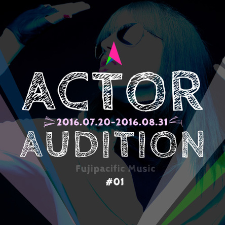 ACTOR AUDITION ロゴ (okmusic UP\'s)