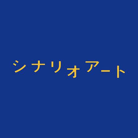 配信楽曲「エンドレスプレイヤー」 (okmusic UP's)