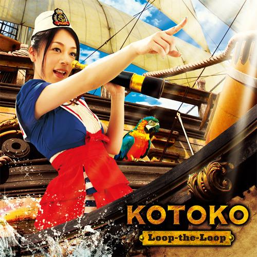 KOTOKO「Loop-the-Loop」ジャケット画像 (c)ListenJapan