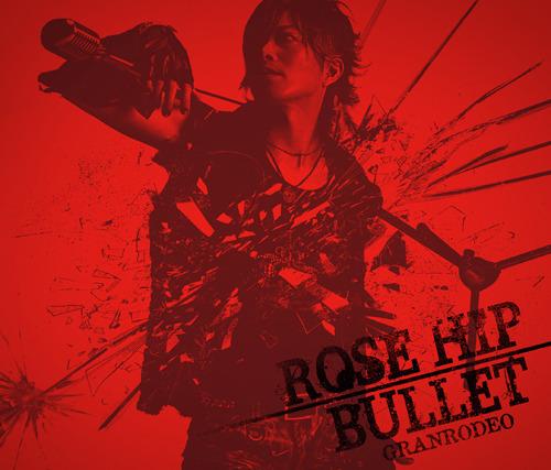 GRANRODEO「ROSE HIP-BULLET」初回限定盤ジャケット画像(表面) (c)ListenJapan