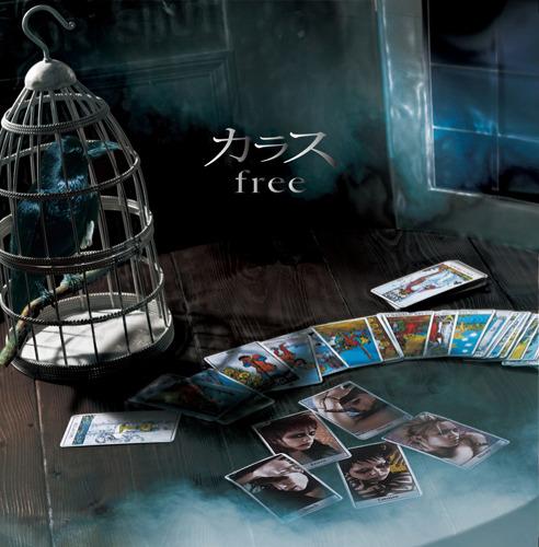 カラス「free」初回限定盤ジャケット画像 (c)ListenJapan