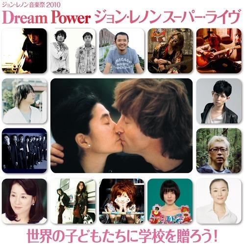 John and Yoko PHOTO (c) Kishin Shinoyama (c)Listen Japan