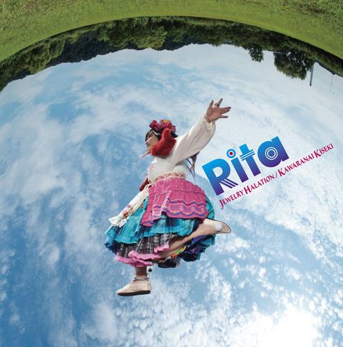 Rita「JEWELRY HALATION」ジャケット画像 (c)ListenJapan