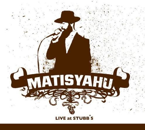 Matisyahu(マティスヤフ)が、マウイ島の小さなコーヒーショップで歌っていた無名アーティストにFaceBookで声をかけ、今週末のLAのコンサートで一緒に唄うことに!まさにアメリカンドリーム! (okmusic UP's)