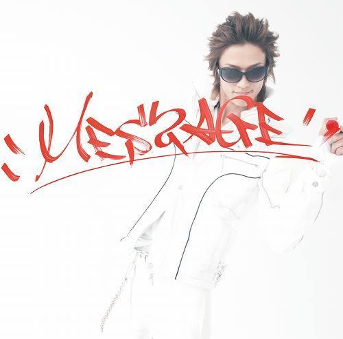 Hilcrhyme『MESSAGE』通常盤ジャケット (c)Listen Japan