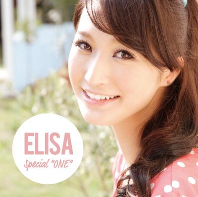 "ELISA「Special ""ONE""」初回限定盤ジャケット画像 (c)ListenJapan"