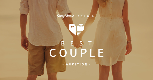 「BEST COUPLE」 (okmusic UP's)