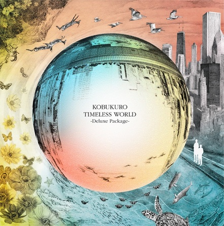アルバム『TIMELESS WORLD -Deluxe Package-』 (okmusic UP's)
