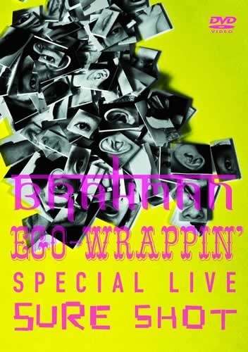 『BRAHMAN/EGO-WRAPPIN'SPECIAL LIVE SURE SHOT』 (c)Listen Japan