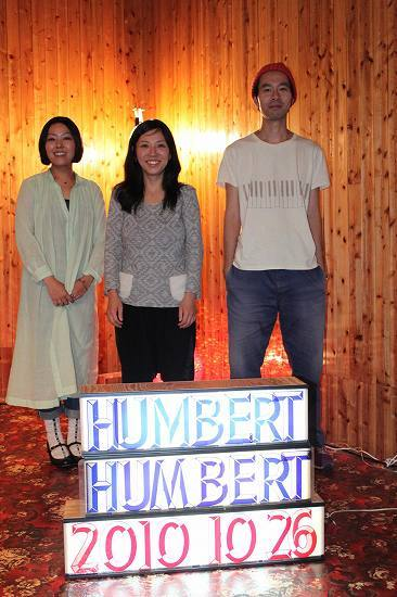 新作『さすらい記』のリリース記念イベントを開催したハンバートハンバート (c)Listen Japan