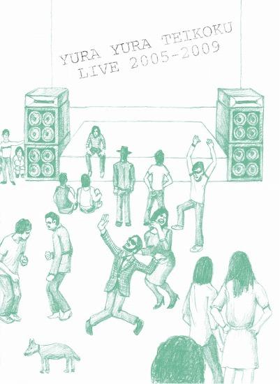 ゆらゆら帝国初のライヴDVD『YURA YURA TEIKOKU LIVE 2005-2009』 (c)Listen Japan