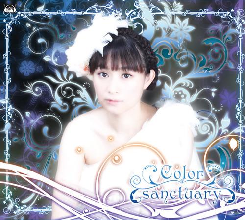 今井麻美『COLOR SANCTUARY』BD付き数量限定盤ジャケット画像 (c)ListenJapan