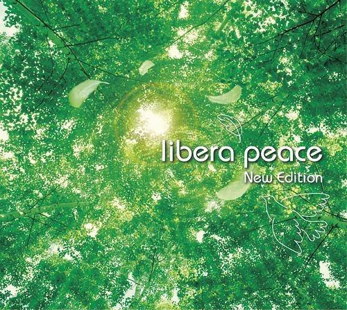 リベラ『ピース』ニュー・エディション (c)Listen Japan