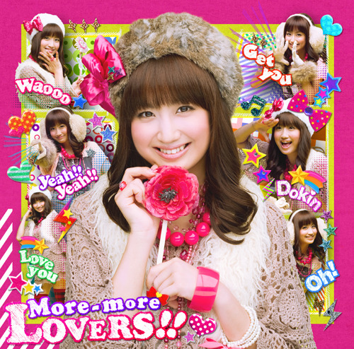 麻生夏子「More-more LOVERS!!」ジャケット画像 (c)ListenJapan