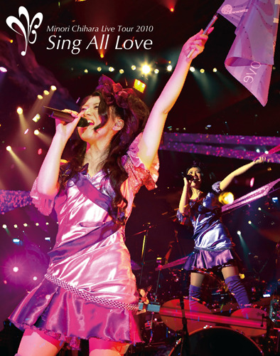 茅原実里「Minori Chihara Live Tour 2010 〜Sing All Love〜 LIVE Blu-ray」ジャケット画像 (c)ListenJapan