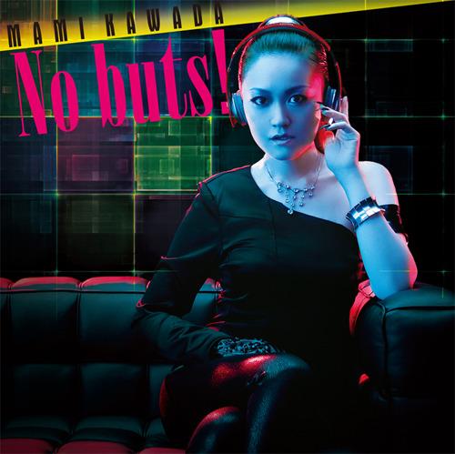 自己最高位を更新した川田まみのシングル「No buts!」 (c)ListenJapan