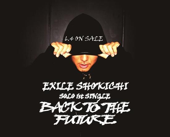 EXILE SHOKICHI (okmusic UP\'s)