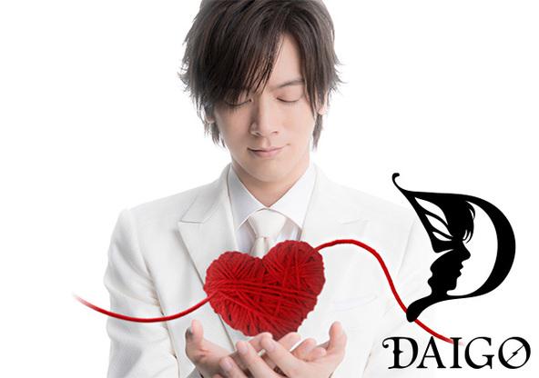 DAIGO (okmusic UP's)