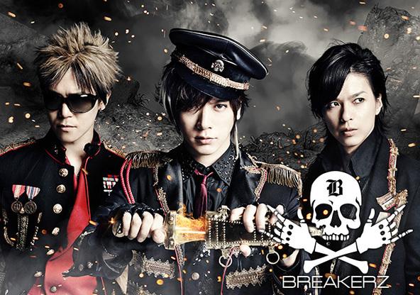 BREAKERZ (okmusic UP's)