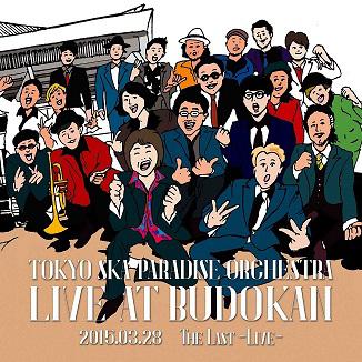 東京スカパラダイスオーケストラ『The Last〜Live〜』のジャケット写真 (okmusic UP\'s)