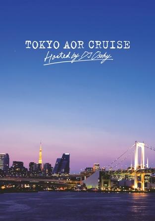 「TOKYO AOR CRUISE」 (okmusic UP's)