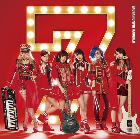 アルバム『確実変動 –KAKUHEN-』【初回生産限定盤Type-A】(CD+DVD) (okmusic UP's)