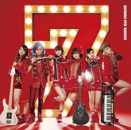アルバム『確実変動 –KAKUHEN-』【通常盤】(CD) (okmusic UP's)