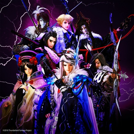 「Thunderbolt Fantasy 東離劍遊紀」 (okmusic UP's)