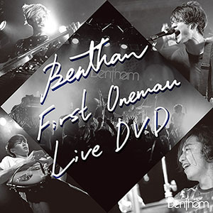DVD 『FIRST ONEMAN LIVE DVD』 (okmusic UP's)