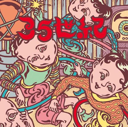 アルバム『35世紀』 (okmusic UP's)