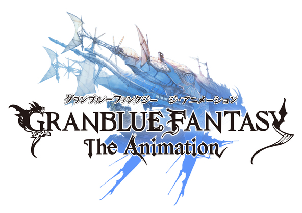 TVアニメ「GRANBLUE FANTASY The Animation」 ロゴ (okmusic UP's)