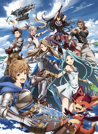 TVアニメ「GRANBLUE FANTASY The Animation」 キービジュアル (okmusic UP's)