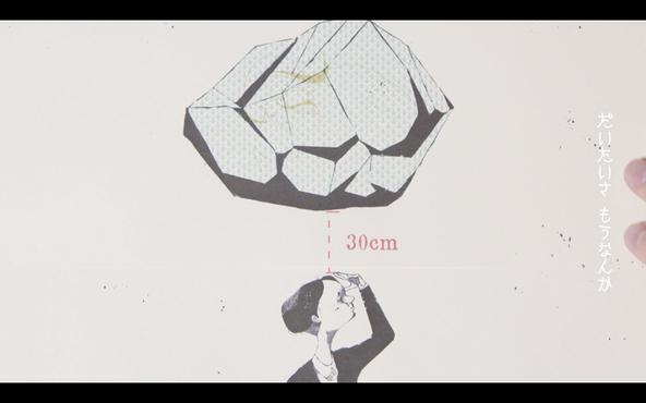 「M(OTHER)」MV (okmusic UP's)