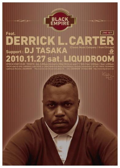 デリック・カーター、LIQUIDROOM新パーティでロングセット (c)Listen Japan