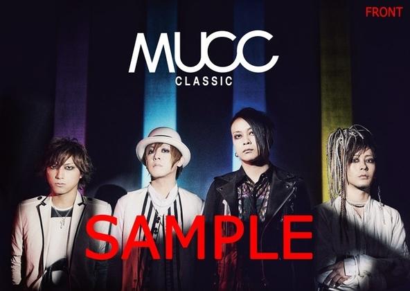 タワーレコード全店特典:MUCCアーティスト写真A4サイズクリアファイル(表) (okmusic UP's)