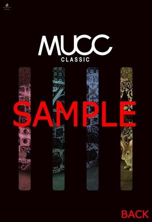 タワーレコード全店特典:MUCCアーティスト写真A4サイズクリアファイル(裏) (okmusic UP's)