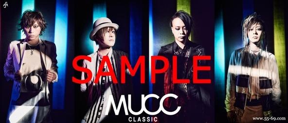 HMV・Loppi 特典:MUCCアーティスト写真ステッカー (okmusic UP's)