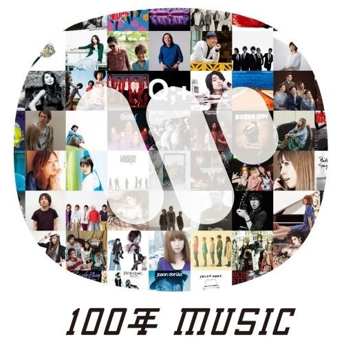 『100年 MUSIC FESTIVAL 〜ワーナーミュージック・ジャパン40周年記念特別番組〜』、WOWOWで放送 (c)Listen Japan