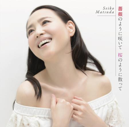 シングル「薔薇のように咲いて 桜のように散って」【初回限定盤A】(CD+DVD) (okmusic UP's)