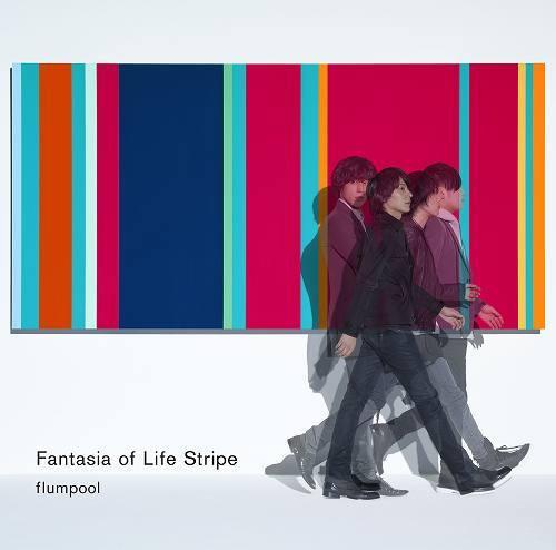 来年1月にリリースが決定したflumpool「Fantasia of Life Stripe」(初回ジャケ写) (c)Listen Japan