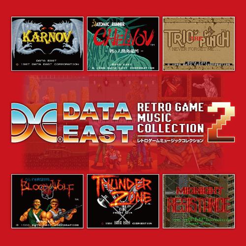『データイースト レトロゲームミュージックコレクション2』ジャケット画像 (c)ListenJapan