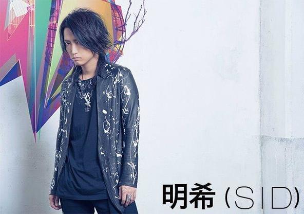 明希(シド) (okmusic UP's)