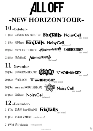 『NEW HORIZON TOUR』 (okmusic UP\'s)